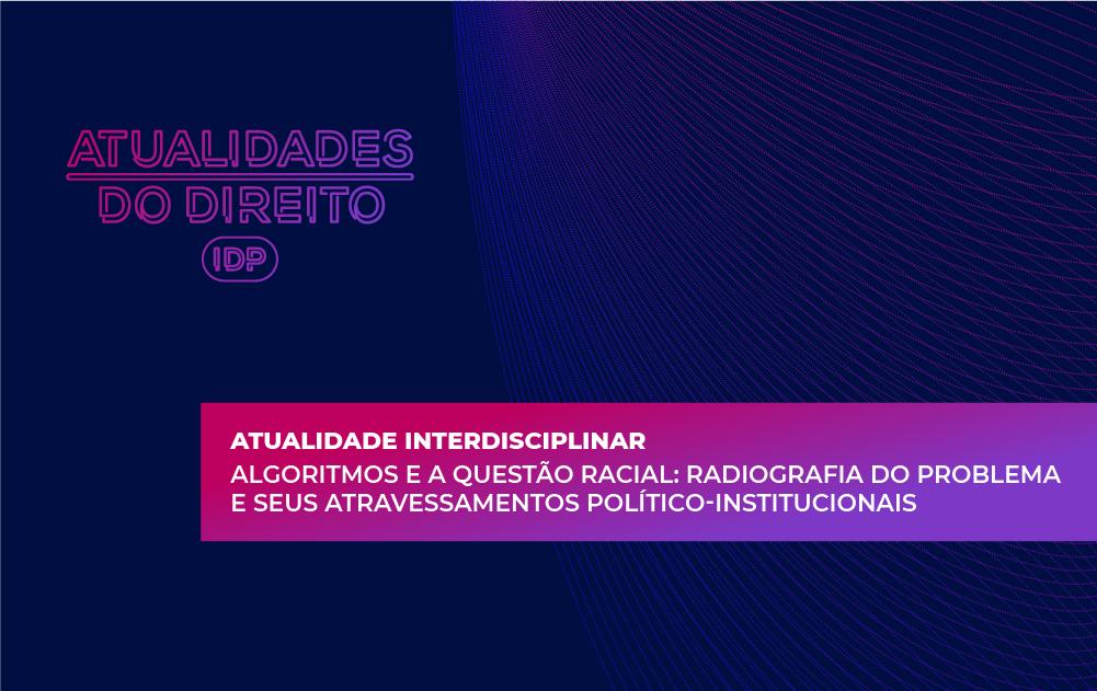 Curso Atualidades do Direito – Atualidade Interdisciplinar